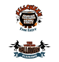 Halloween holiday invitations vector image