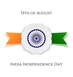 India independence day patriotic banner vector