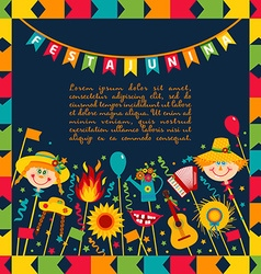 Festa Junina village festival in Brasil Banner vector image