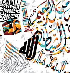 Islamic abstract calligraphy art ramadan kareem vector
