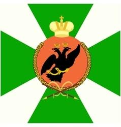 Flag garrison of Sofia Infantry Regiment vector image vector image