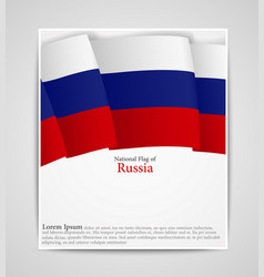national flag brochure of russia vector image vector image