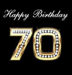 70 happy birthday vector image