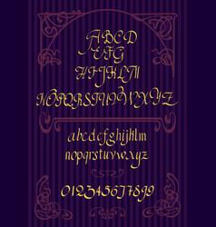 calligraphic script font handwritten brush vector image vector image