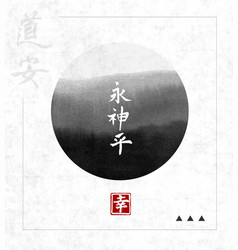 abstract ink wash painting in east asian style vector image vector image