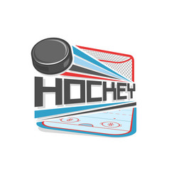 logo of ice hockey vector image vector image
