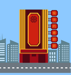 china building style and main street with city vector image vector image
