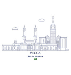 Mecca city skyline vector