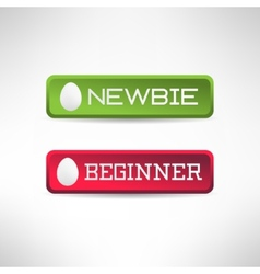 Simple newbie button with egg icon on it vector
