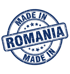 Made in romania blue grunge round stamp vector