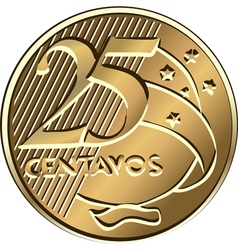 Brazilian twenty five centavo vector
