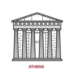 athens landmark vector image