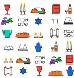 Shabbat symbols seamless pattern vector image