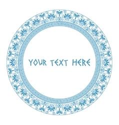 Greek round frame in blue color vector