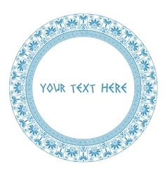 Greek round frame in blue color vector