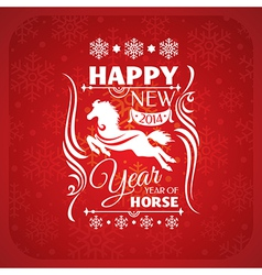 New year card with horse vector