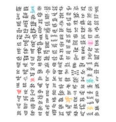 mega set of 200 hand lettering inscription vector image vector image