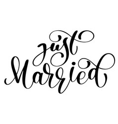just married text on white background vector image vector image