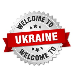 Ukraine 3d silver badge with red ribbon vector