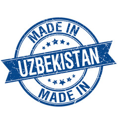 Made in uzbekistan blue round vintage stamp vector