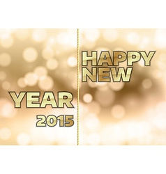 New Year 2015 vector image vector image