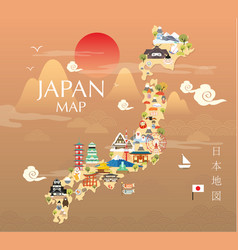 japan travel map in flat vector image vector image