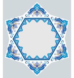 elegant floral element vector image vector image