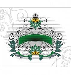 elegant monogram vector image