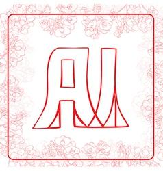 AI monogram vector image