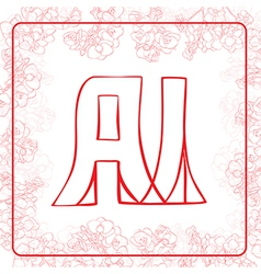 Ai monogram vector