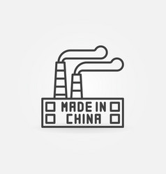 chinese factory icon vector image