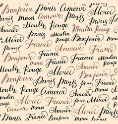 seamless background with ink french inscriptions vector image vector image