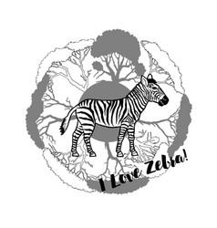 Zebra and savanna trees print vector