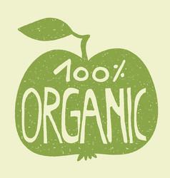 100 organic on a green apple vector