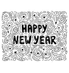 happy new year- handdrawn vector image vector image