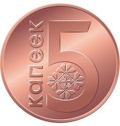 Reverse new Belarusian Money coin five copecks vector image vector image
