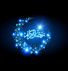 Ramadan kareem greeting card with half moon and vector