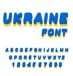 Ukraine font Ukrainian flag on letters National vector image vector image