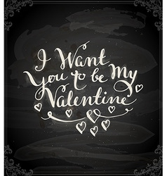 Valentine banner on chalkboard vector