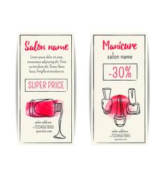 Nail polish watercolor coupon flyer set vector image