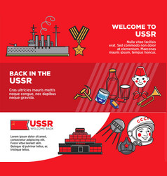 Welcome back in ussr promotional posters set in vector