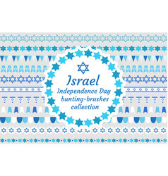 israel independence day bunting-brushes collection vector image