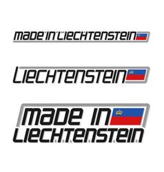 made in liechtenstein vector image vector image