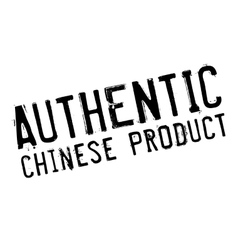 Authentic chinese product stamp vector image