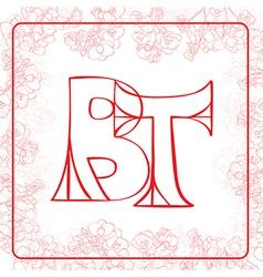 Bt monogram vector