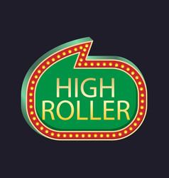 Casino party high roller vector