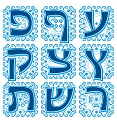 Hebrew abc part 3 vector
