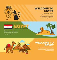 Egypt travel destination promotional tour agency vector