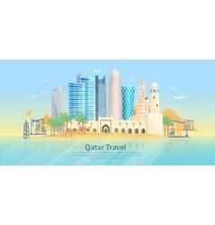 Qatar Skyline Flat Poster vector image vector image