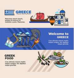 Welcome to greece promotional travel agency vector